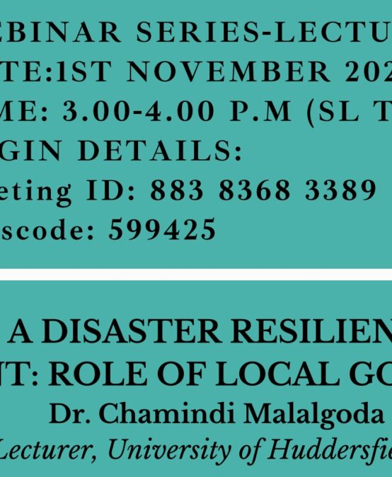 Guest Lecture on 'Making a Disaster Resilient Built Environment : Role of Local Governments' – 1st Nov.